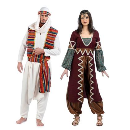 Al Arab